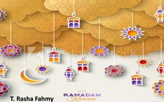 بوربوينت قالب رمضان -رشا فهمي